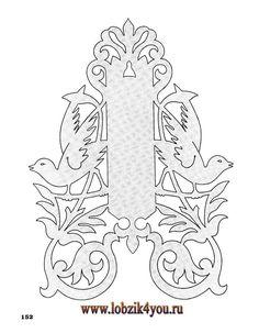 Художественное выпиливание .:. Classic Fretwork Scroll Saw Patterns (Sterling 1991 год)_153