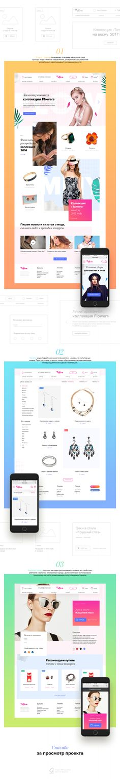 The redesign of a Russian brend site, which sells DIVA bijouterie.