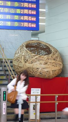 Enormous bamboo basket at the Beppu train station. That's my kinda basket