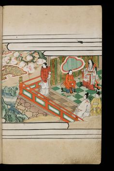 Japenese manuscript representing the Life of Buddha (Shaka no Honji). It's a Nara picture book. The palace is near nature (river, a flowered tree with little birds). A woman is wearing a rich floral kimono and a dragon on the top of her head. A girl is looking outside the palace. #Japan #Manuscript #picturebook #buddha #nature #blossom #women #dragon #palace