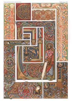 Средневековое искусство и готический орнамент Средневековое искусство и готикический орнамент #46