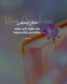 Muslim Love Quotes, Love In Islam, Beautiful Islamic Quotes, Islamic Inspirational Quotes, Islamic Qoutes, Islamic Images, Islamic Videos, Islamic Art, Strong Mind Quotes