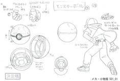 Pokeball details, including the animation details of catching a Pokemon. Pokeball details, including the animation details of catching a Pokemon. Pokemon Sketch, Pokemon Oc, Pokemon People, Character Model Sheet, Character Design, First 150 Pokemon, Chihuahua, Pikachu, Susanoo