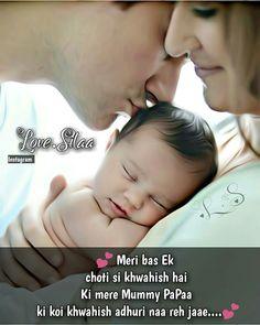 Allah hum sabke Parents ki har Dua qubool karein #Ameen Love My Parents Quotes, Love Parents, Muslim Love Quotes, Love In Islam, Love Quotes With Images, Cute Love Quotes, Girly Attitude Quotes, Girly Quotes, Inspiring Quotes About Life