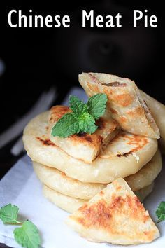 Chinese beef meat pie--Crispy shell and savory filling | ChinaSichuanFood