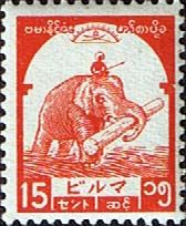 Burma 1943 Japanese Occupation Burmese Government SG J93 Fine Mint Scott CN46 Other Stamps of Burma HERE