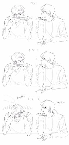 Namjin, Bts Jin, Bts Bangtan Boy, Jikook, Yoonmin, Phoenician Alphabet, Jin Photo, Bts Drawings, Bts Chibi