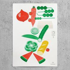 poster for pop-up restaurant - Tastes of Summer - Jaemin Lee Graphic Design Posters, Typography Design, Graphic Designers, Pop Up Restaurant, Buch Design, Print Layout, Layout Design, Design Seeds, Grafik Design