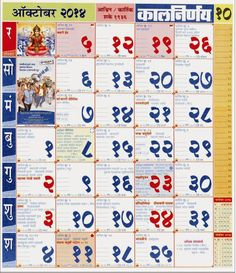 62 best 2016 oct calendar images october calendar 2016 calendar rh pinterest com