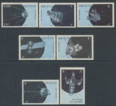 Laos N°756 762 Espace Satellite 1987 Space SC 781 787 MNH | eBay