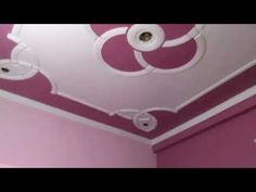 Simple Ceiling Design, Gypsum Ceiling Design, House Ceiling Design, Bedroom False Ceiling Design, Duplex House Design, Bedroom Pop Design, Small Bedroom Designs, Pop Design For Roof, 20x40 House Plans