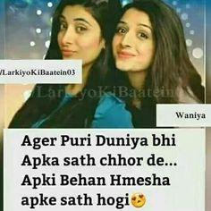 Best Sister Shayari With Dua in Urdu,Hindi - Sad Poetry Urdu Sister Bond Quotes, Sweet Sister Quotes, Sister Quotes In Hindi, Brother Sister Love Quotes, Friend Quotes For Girls, Sister Quotes Funny, Sister Birthday Quotes, Love My Sister, Best Sister