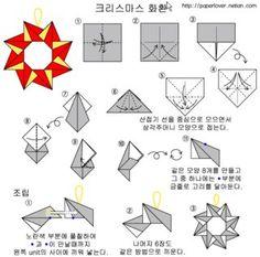 Bruno origami: Origami screen hunter