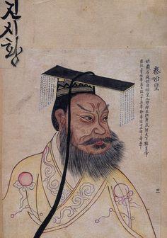 Qin Shi Huang 秦始皇 se convirtió en 1º Emperador de China el 221 a. C.Su tumba alberga los Guerreros de Terracota.  www.maimaiwenhua.com  #China #CulturaChina #Asia