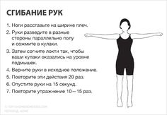 Exercises to Lose Arm Fat Fast at Home Fat Burning Yoga, Fat Burning Workout, Elbow Exercises, Stretches, Belly Exercises, Abdominal Exercises, Burn Arm Fat, Start Losing Weight, Belly Fat Workout