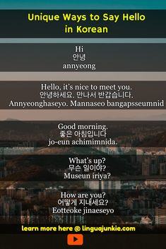 For Beginners: 14 Unique Ways to Say Hello in Korean Ways To Say Hello, Korean Words Learning, Korean Lessons, Korean Phrases, Learn Korean, Korean Language, Nice To Meet, What You Can Do, Languages