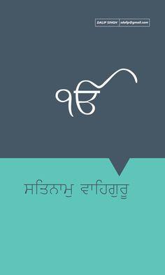 23d046717 satnaam waheguru, Sikhism, God, Waheguru, God is one, #mobilewallpapers