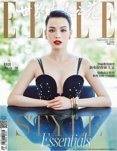 Qi Shu, Elle Magazine September 2019 Cover Photo - China