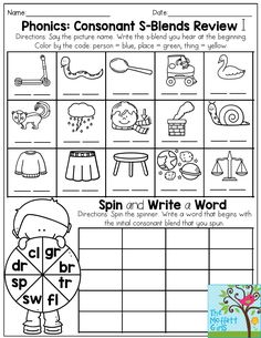 Phonics: Consonant S-Blends Review. Write the s-blend that you hear at the beginning of the word. Then spin to write a word! This is great review for Back to School in 3rd Grade!