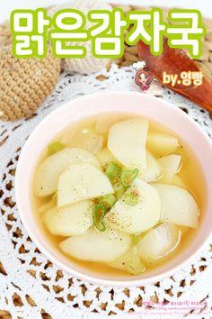 Soup, Baking, Fruit, Ethnic Recipes, Food Food, Bakken, Soups, Backen, Sweets