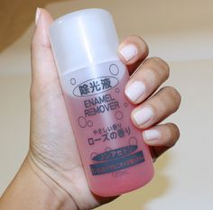 Is the Best Nail Polish Remover from a Japanese Dollar Store? Japanese Dollar Store, Nail Remover, Huda Beauty Makeup, Best Nail Polish, Daiso, Acetone, Beauty Secrets, Dollar Stores, Skincare