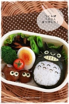 Easy and Cute Character Bento: Nori Totoro Recipe by cookpad.japan - Easy and Cute Character Bento: Nori Totoro Kawaii Bento, Cute Bento, Japanese Lunch, Japanese Food, Cute Food, Yummy Food, Bento Recipes, Bento Ideas, Bento Box Lunch