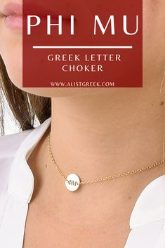 Stay on trend while still rocking your Phi Mu Greek letters with this adjustable choker in rose gold, sterling silver and gold. Shop at www.alistgreek.com!#jewelry #choker #discnecklace #necklace #layering #layerednecklace #greekletters #custom #engraved #personalized #gold #silver #sorority #sororitylife #sororityletters #phimu #phimuletters #biddaygifts