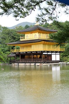 I had always wanted to visit the Golden Pavilion or the Kinkaku-ji since I first studied Japanese in high school. Study Japanese, Go To Japan, Japan Travel, Kyoto, Pavilion, Walks, Trail, Charms