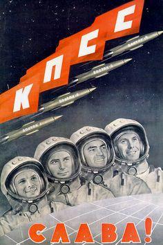 33 affiches soviétiques de propagande pour la conquête de lespace   33 affiches sovietiques de propagande pour la conquete de l espace 20