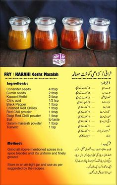 Pakistani Chicken Recipes, Indian Food Recipes, Cooking Recipes In Urdu, Cooking Tips, Easy Cooking, Masala Tv Recipe, Karahi Recipe, Urdu Recipe, Masala Spice