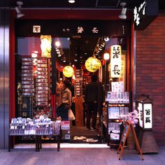 Chopstick store on Motomachi Shopping Street. Yokohama, Japan.