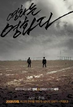 "poster of the korean movie ""rough cut""....featuring my favourite scene from the movie:)"