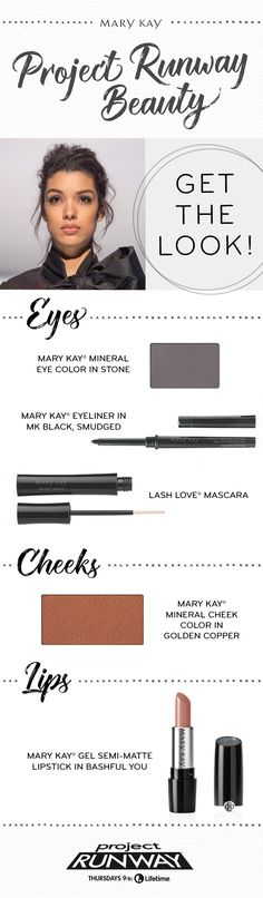 A smoldering Project Runway makeup look perfect for date night! Long-lasting, crease resistant, Mary Kay® Mineral Eye Color looks fabulous on every skin tone.