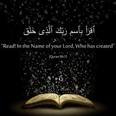 In the name of Your Lord!
