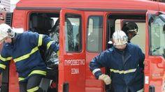 Πυρκαγιά στο Ηράκλειο Κρήτης   Πυρκαγιά βρίσκεται σε εξέλιξη στα όρια της Μονής Αγκαράθου στην περιοχή Σαμπά στο Ηράκλειο Κρήτης... from ΡΟΗ ΕΙΔΗΣΕΩΝ enikos.gr http://ift.tt/2uKs4z3 ΡΟΗ ΕΙΔΗΣΕΩΝ enikos.gr
