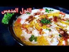 Mashed Potatoes, Dips, Ethnic Recipes, Food, Whipped Potatoes, Sauces, Smash Potatoes, Essen, Dip