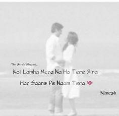 tum hi ho...<3 Shyari Quotes, Song Lyric Quotes, Text Quotes, Poetry Quotes, Movie Quotes, Love Thoughts, Urdu Thoughts, Romantic Song Lyrics, Romantic Quotes