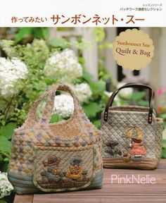 Sunbonnet Sue Patchwork Japanese Craft Book by PinkNelie on Etsy, $35.00