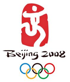 7. The Olympics were your favorite. There was not an event you didn't enjoy watching. The Beijing Olympics were about 2 weeks before you passed away and during the opening ceremonies you were waving your hands to the music.  Beijing olympics -2008.jpg