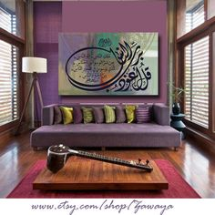 purple green canvas art print, arabic calligraphy art on canvas available any size any color upon request design#42 on Etsy, $85.00