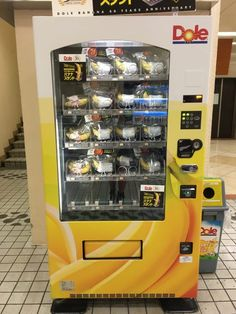Yep, there's a banana vending machine hidden away in the middle of Tokyo. Here's how to find it - and heap of other quirky vending machine info. Vending Machines In Japan, Shibuya Tokyo, Best University, Self Serve, Machine Design, Vintage Photography, Game Design, Fun Facts, Banana