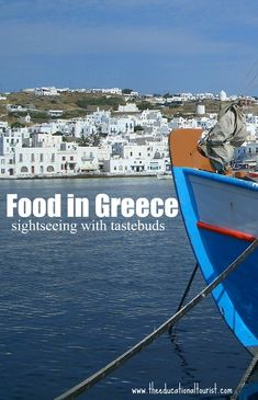 Greece Foodie Trip - Travel with KIDS http://theeducationaltourist.com/greece-food-sightseeing-taste-buds/