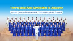 "God's Call | Musical Drama ""Chinese Choir Episode 9"""