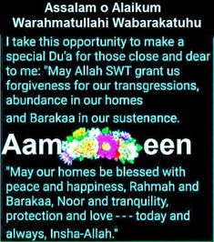 Beautiful Islamic Quotes, Islamic Inspirational Quotes, Good Morning Image Quotes, Morning Images, Jumma Mubarak Messages, Jumuah Mubarak Quotes, Jumma Mubarik, Muslim Greeting, Beautiful Morning Messages