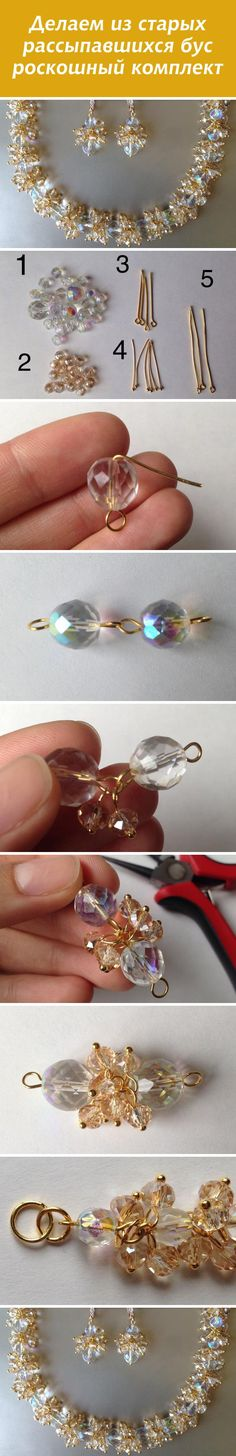 Jewelry making tutorial. Not in English but very easy to follow pictures.