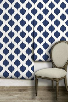 Ikat Dots Repositionable Peel 'n Stick Wallpaper Peel N Stick Wallpaper, Beach Bathrooms, Prepasted Wallpaper, Bathroom Wallpaper, Pattern Names, Easy Install, Paper Decorations, Ikat, In The Heights