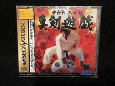 Brand New Sega Saturn SEGATA SANSHIRO Japan - http://video-games.goshoppins.com/video-games/brand-new-sega-saturn-segata-sanshiro-japan/