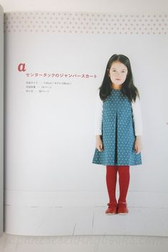Book Review – Cotton clothing for girls » Japanese Sewing, Pattern, Craft Books and Fabrics