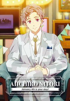 """"" Free! Timeless Medley Precious Birthday Aiichiro Nitori "" """