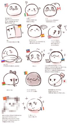 Mochis!! <--- why does France mochi creep me out so much